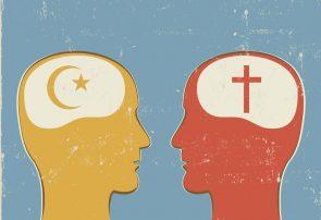 نجاتشناسی از دیدگاه مسیحیت و اسلام