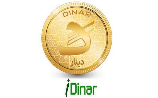آیدینار؛ راهگشای آینده سیاسی و اقتصادی کشورهای اسلامی برای استقلال از سیستم مالی بینالمللی