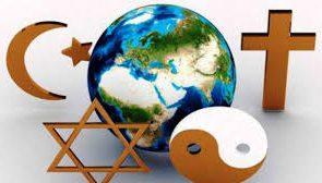 راز تعدد ادیان و نسبت آنها با یکدیگر