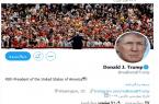 اعتراض مسلمانان به توئیت تمسخرآمیز و ضدایرانی ترامپ