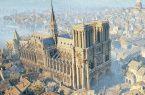 بخشی از کلیسای جامع نتردام ماه آینده بازگشایی میشود