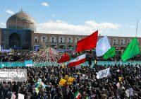 حضور چشمگیر نمایندگان ادیان و اقلیتهای دینی در راهپیمایی ۲۲ بهمن اصفهان