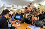 اعلام آمادگی اقلیتهای دینی شیراز برای شرکت در انتخابات
