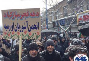 تصاویر حضور انجمن آشوریان ارومیه در راهپیمایی ۲۲ بهمن