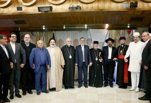 گزارش تصویری حضور نمایندگان پیرو ادیان توحیدی در مهمانی وزیر فرهنگ و ارشاد