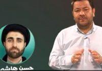 ویدیوی دعوت به مناظره / چالش جدید برای اتباع احمد الحسن بصری