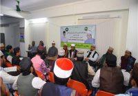 همایش «همزیستی مسالمتآمیز با ادیان دیگر» در بنگلادش