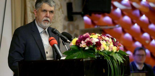 کنار هم بودن ادیان توحیدی آیندهای مستقل و آزاد برای ایران رقم میزند