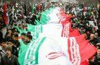 دعوت انجمن کلیمیان از هموطنان کلیمی برای شرکت در مراسم باشکوه ۲۲ بهمن