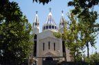 کلیسای سرکیس مقدس و حمام بینظیر در فهرست آثار ملی قرار گرفت