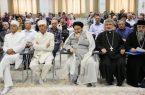 کوتهنوشتی دربارۀ «حقوق سیاسی اقلیتهای دینی ایران»