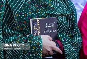 تصاویر برگزاری جشن سده در کرمان و یزد