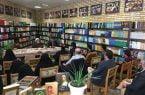 کتاب «تاریخ مذاهب اسلامی» در هفتمین نشست کتابسرای ادیان نقد و بررسی شد