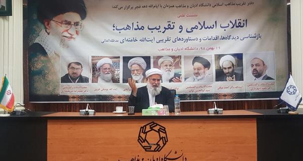 انقلاب اسلامی به رهبران دینی جهان خدمات فراوانی کرد