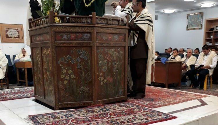 یهودیان ایران