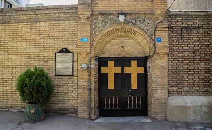 کلیسای میناس مقدس تهران