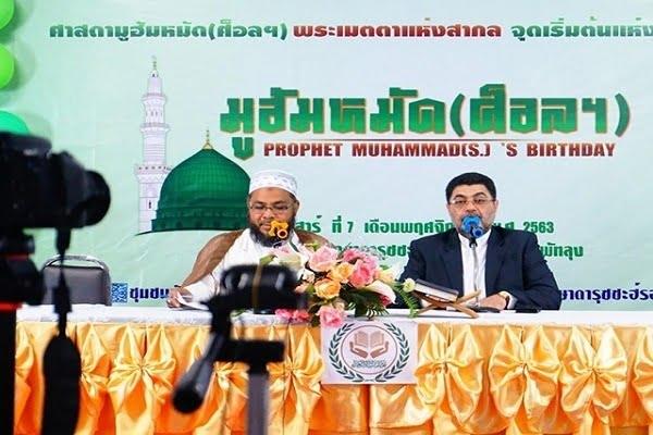 نشست مسلمانان و بوداییان تایلند