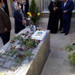 ادای احترام به آلکساندر آقایان، بنیانگذار بیمه ایران در کلیسای میناس مقدس